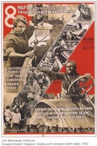 Vintage Russian poster - March 8, women's day, 1932
